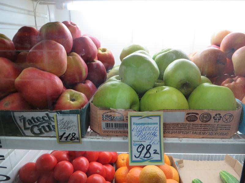 Preise in Russland für Äpfel - Vagamundo 361°