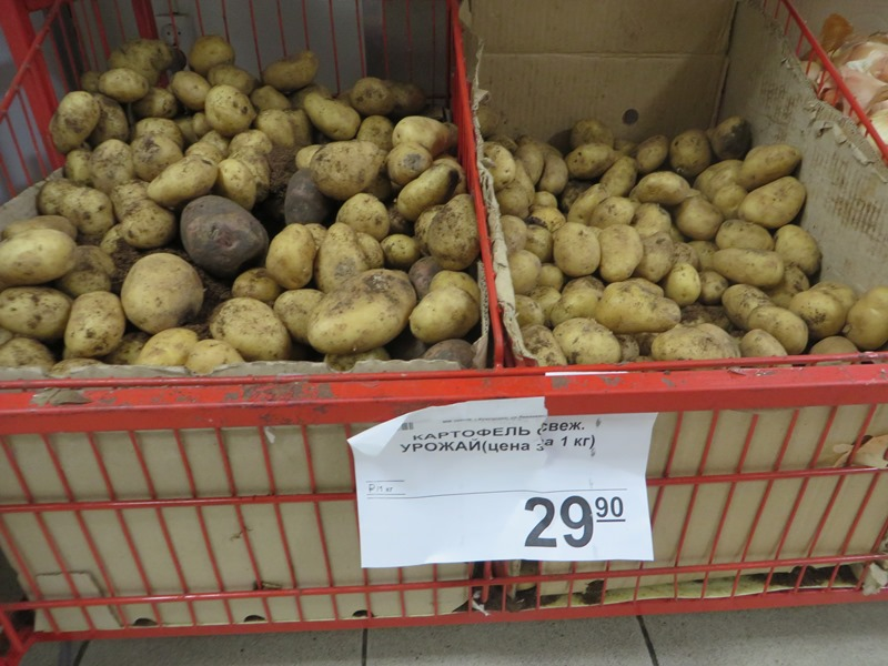 Preise in Russland für Kartoffeln - Vagamundo 361°