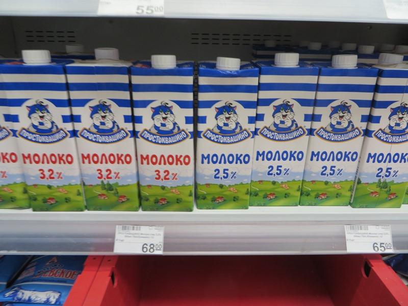 Preise in Russland für Milch  - Vagamundo 361°